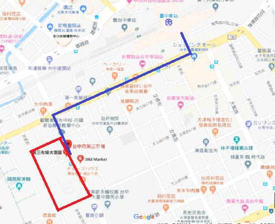 台中の第三市場の場所はどこ?行き方の地図
