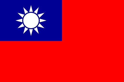 taiwanflag