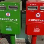 台湾の郵便ポストが赤色と緑色の2色ある理由