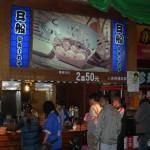 台湾でたこ焼きは人気があるけれどお好み焼きがない不思議
