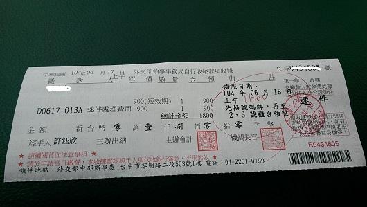 IMAG2534