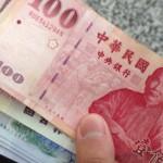 台湾の現金決済の習慣と日本の振込み決済の習慣の違い