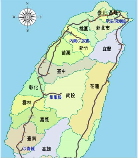 taiwanrailway