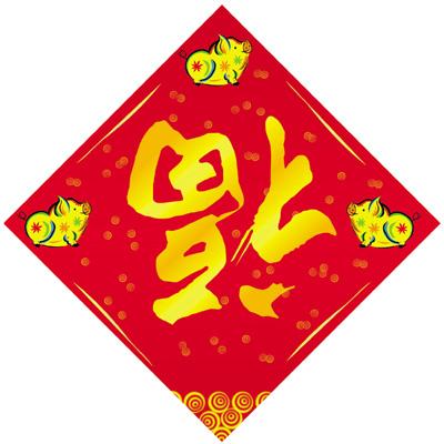 daofu