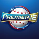 世界野球プレミア12が台中インターコンチネンタル球場で開催