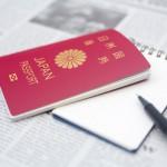 海外転勤・移住時の生命保険の扱いは?|保険料支払いと保険金請求