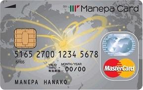 マネパカード券面画像