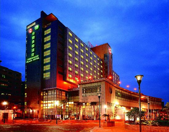 evergreenhotel-tainan