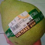 文旦(柚子)は秋の台湾フルーツの定番|ザボンとゆずとの違いは?