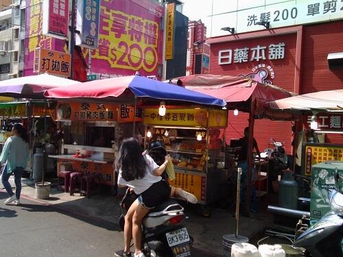 台湾の8月の服装 - 女性