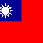 台湾国旗と台湾国歌から分かる台湾の歴史