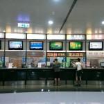 台湾高速バスのアロハバス(阿羅哈客運)での旅の乗車料金と乗り心地