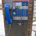 台湾旅行する時に知っておくべき台湾での電話のかけ方