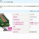 日本と台湾のお菓子|台湾で日本の物価が安いと感じる瞬間