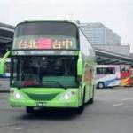 統聯客運という高速バスで台北から台中までの乗車料金と乗車時間
