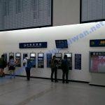 台湾鉄道(台鉄)の利用方法と注意点