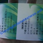 台湾の高速バスの利用方法と注意点(チケット、場所、トイレ、飲食)