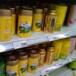 おすすめ台湾茶の種類(銘柄)の特徴と選び方